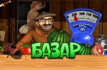 Игра Bazar