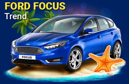 Автомобиль Ford Focus Trend