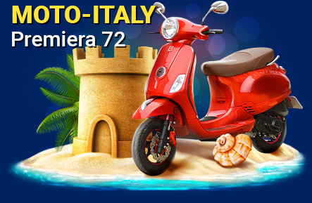 Скутер Moto-Italy Premiera