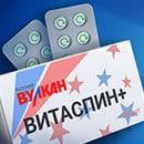 Акция «Витаспин» - твоя защита от простуды!