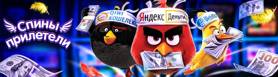 "Акция «Спины прилетели» <small class=""lottery-name-complete"">(завершена)</small>"