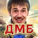 Турнир «ДМБ» в казино Русский Вулкан